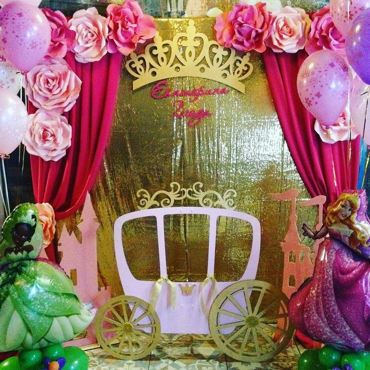 Ideas para decorar fiestas - Cortinas de princesas ...