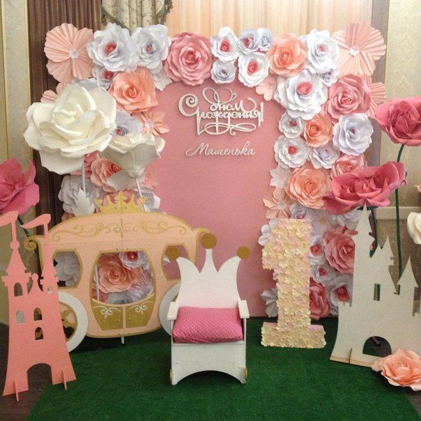 Tendencias para decorar eventos 2017 4 decoracion de for Novedades para baby shower